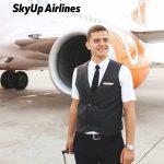 SkyUp Airlines начинает летать со Львова в аэропорт Париж-Бове!