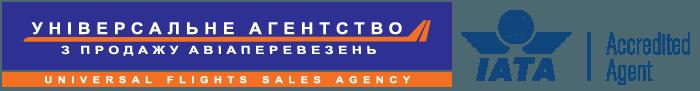 Універсальне агентство з продажу авіаперевезень