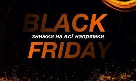 Празднуем Black Friday вместе со SkyUp Airlines