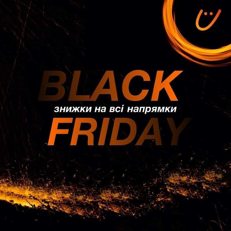 Святкуємо Black Friday разом зі SkyUp Airlines