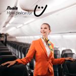SkyUp Airlines Airlines відкриває літо зі Львова!