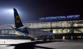 Аэропорт Львов занял третье место среди аэропортов Украины