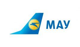 МАУ объявила об изменении расписания дальнемагистральных рейсов