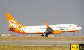 SkyUp разрешили запустить рейсы из Запорожья в Прагу