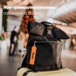 Нові правила повітряних перевезень SkyUp Airlines