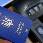 Украинцы могут выезжать из Украины в Россию только по заграничным паспортам